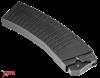Picture of Molot Vepr 12 Gauge Black Polymer 10 Round Magazine