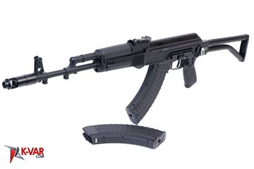 Picture of Arsenal SAM7SF-84E 7.62x39mm Rifle and 30 Round Magazine Essential Package