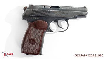 Picture of Arsenal BD281096 9x18mm Makarov 8 Round Bulgarian Pistol 1988