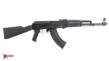 Picture of Arsenal SAM7R-61 7.62x39mm Semi-Automatic Rifle Enhanced FCG