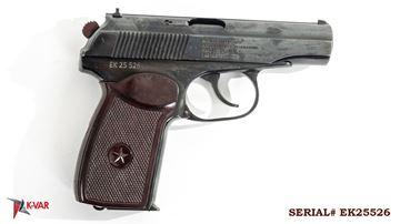 Picture of Arsenal EK25526 9x18mm Makarov 8 Round Bulgarian Pistol 1985