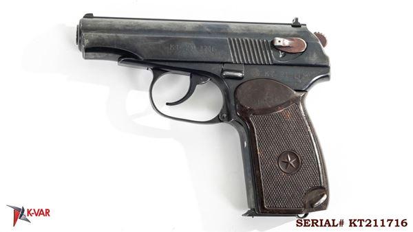 Picture of Arsenal KT211716 9x18mm Makarov 8 Round Bulgarian Pistol 1981