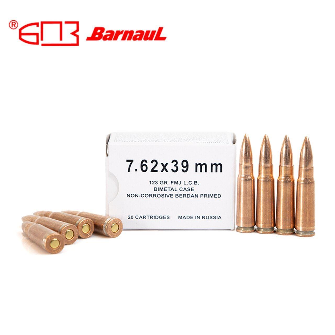 0155676_barnaul-762x39-123gr-fmj-bimetal-case-bullet-500rds-ammunition.jpeg