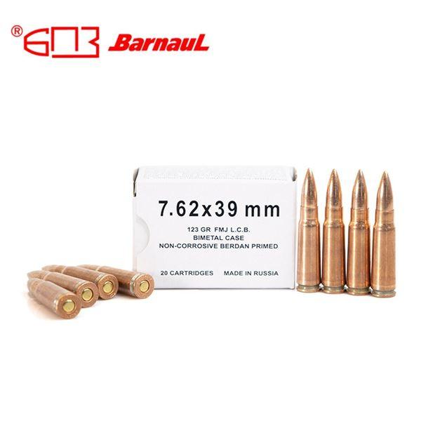 Picture of Barnaul 7.62x39 123gr FMJ Bimetal Case & Bullet 500rds Ammunition