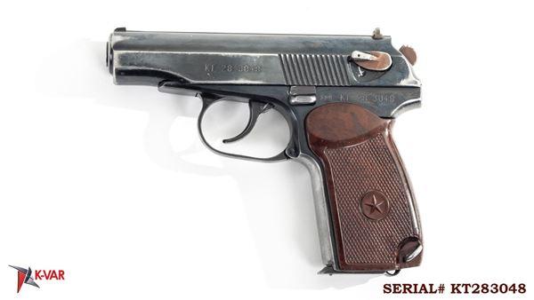 Picture of Arsenal KT283048 9x18mm Makarov 8 Round Bulgarian Pistol 1988