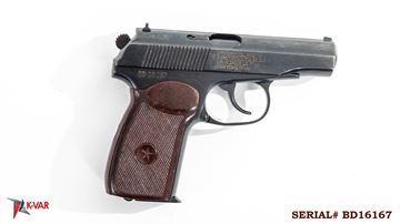 Picture of Arsenal BD16167 9x18mm Makarov 8 Round Bulgarian Pistol 1976