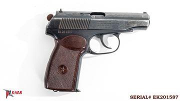 Picture of Arsenal EK201587 9x18mm Makarov 8 Round Bulgarian Pistol 1980