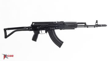 Picture of Arsenal SAM7SF-94E 7.62x39mm Semi-Automatic Rifle with AR-M5F Rail System and Enhanced FCG