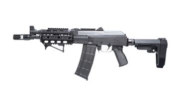 Picture of Zastava ZPAP85 AK Pistol 5.56 NATO Quad Rail Muzzle Brake SBA3 Brace 30rd Mag